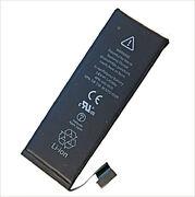 Аккумулятор APPLE 5G