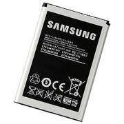 Аккумулятор LongLife SAMSUNG I5800/8530/8910