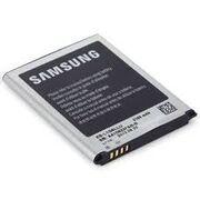 Аккумулятор LongLife SAMSUNG I9300 Galaxy S3