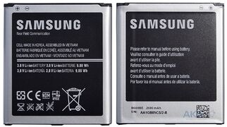 Аккумулятор LongLife SAMSUNG I9500 (7102) Galaxy S4