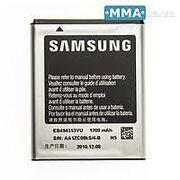 Аккумулятор LongLife SAMSUNG S5250/s5570