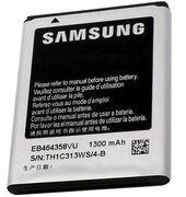 Аккумулятор LongLife SAMSUNG S5660/s5830