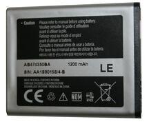 Аккумулятор SAMSUNG I560 1200mAh