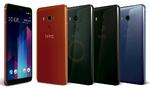 HTC U11+ 6/128GB