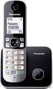 Радиотелефон Panasonic KX-TG6811RUB