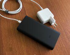 Портативное зарядное устройство Xiaomi Mi Power Bank 3 20000mA