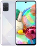 Samsung Galaxy A71 SM-A715F/DS 8/128GB